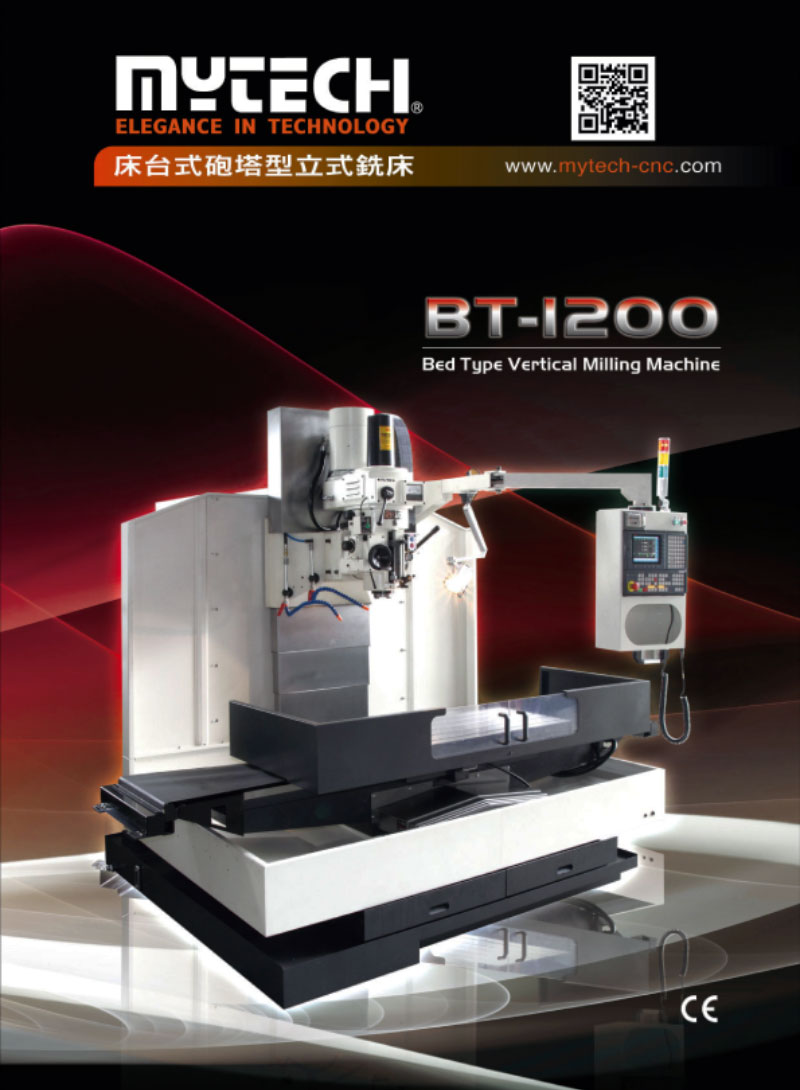 nc-milling-machine-bt-1200