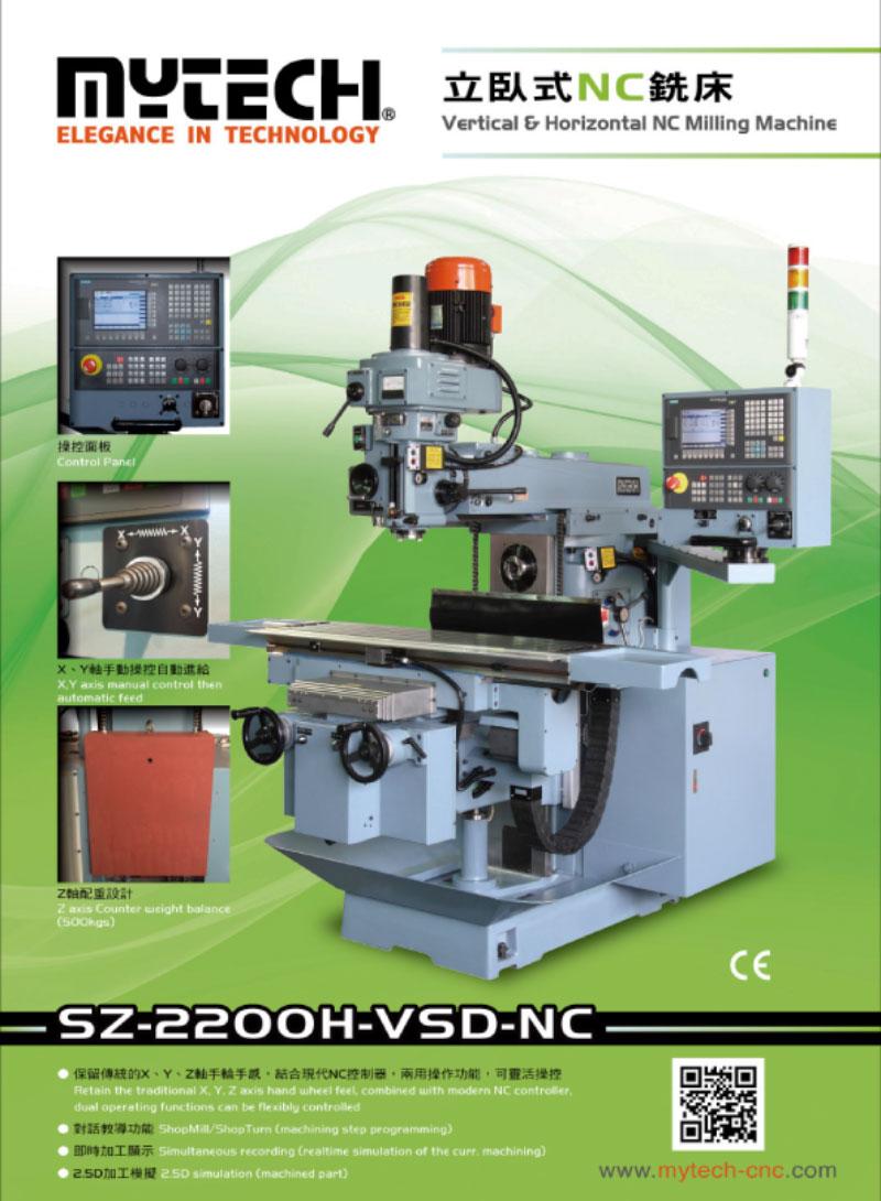 nc-milling-machine-sz-2200h-vsd-nc