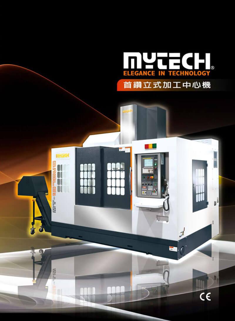 vertical-machining-center-tw